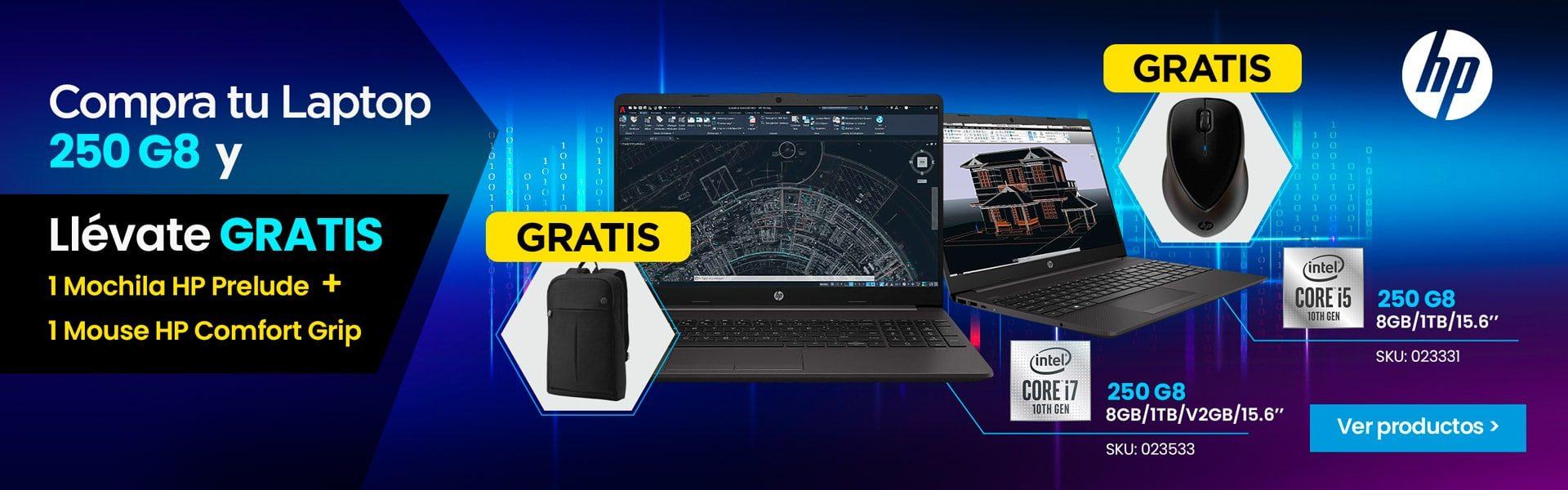 Banner_Desktop_HP_250_G8_mochila_mouse
